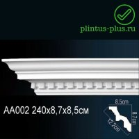 Карниз Perfect AA002F Flex (87x85x2400 мм)