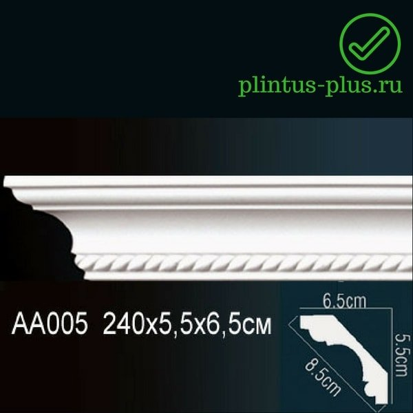 Карниз Perfect AA005F Flex (55x65x2400 мм)