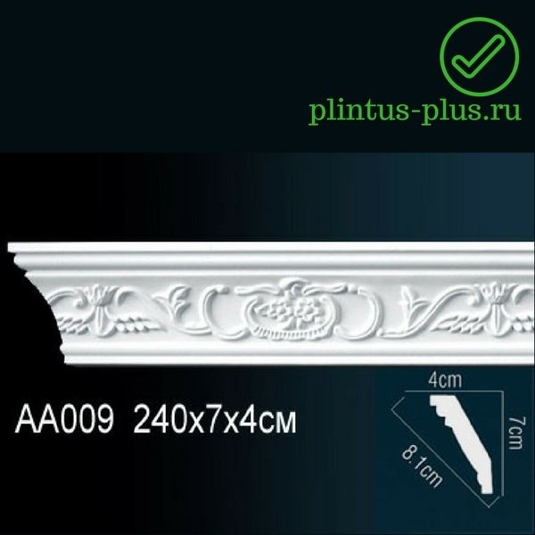 Карниз Perfect AA009F Flex (70x40x2400 мм)