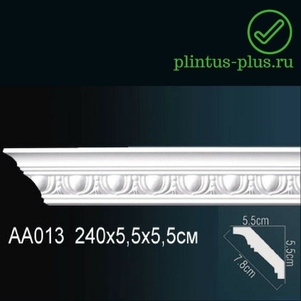Карниз Perfect AA013F Flex (55x55x2400 мм)