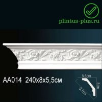 Карниз Perfect AA014F Flex (80x55x2400 мм)