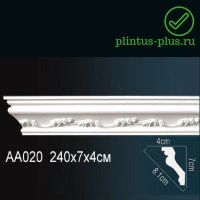 Карниз Perfect AA020F Flex (70x40x2400 мм)