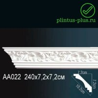 Карниз Perfect AA022F Flex (72x72x2400 мм)