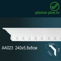 Карниз Perfect AA023F Flex (58x80x2400 мм)