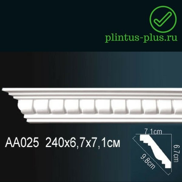 Карниз Perfect AA025F Flex (67x71x2400 мм)