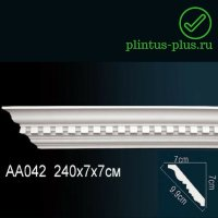 Карниз Perfect AA042F Flex (70x70x2400 мм)