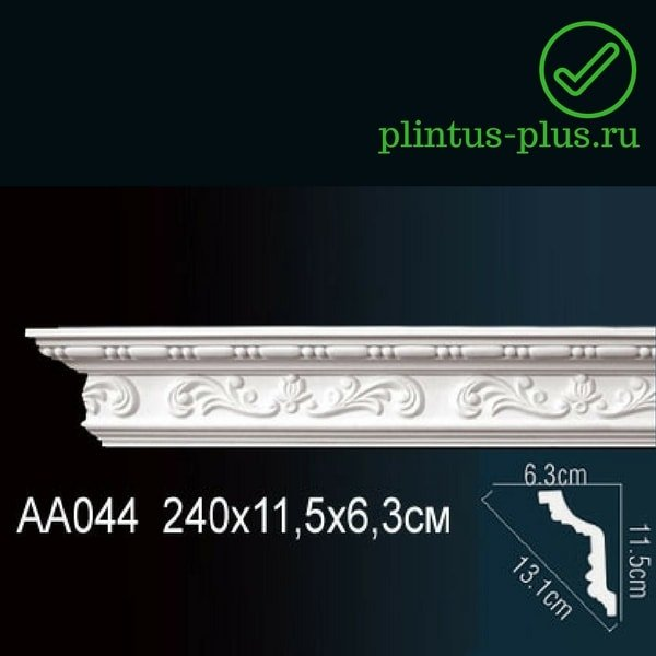 Карниз Perfect AA044F Flex (115x63x2400 мм)