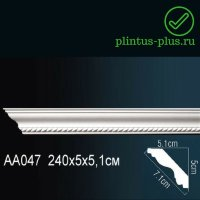 Карниз Perfect AA047F Flex (50x51x2400 мм)