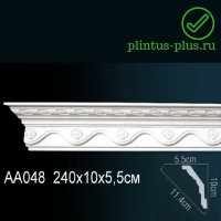 Карниз Perfect AA048F Flex (100x55x2400 мм)