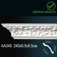 Карниз Perfect AA049F Flex (95x95x2400 мм)
