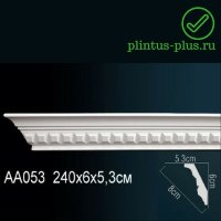 Карниз Perfect AA053F Flex (60x53x2400 мм)