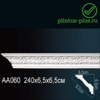 Карниз Perfect AA060F Flex (65x65x2400 мм)
