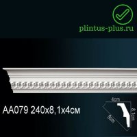 Карниз Perfect AA079F Flex (81x40x2400 мм)