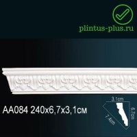 Карниз Perfect AA084F Flex (67x31x2400 мм)