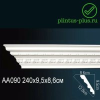 Карниз Perfect AA090F Flex (95x86x2400 мм)