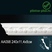 Карниз Perfect AA098F Flex (114x48x2400 мм)