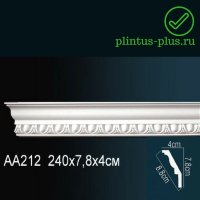 Карниз Perfect AA212F Flex (78x40x2400 мм)